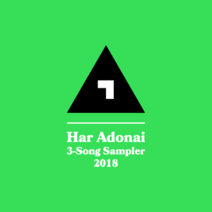 har-adonai